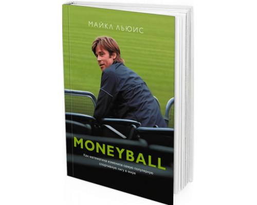2013 - MoneyBall. Как математика изменила самую популярную спортивную лигу